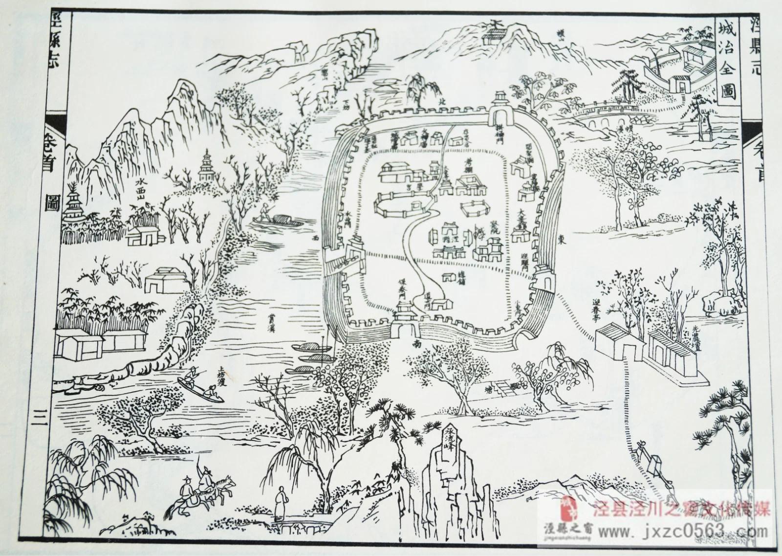 十年代的泾县城区地图