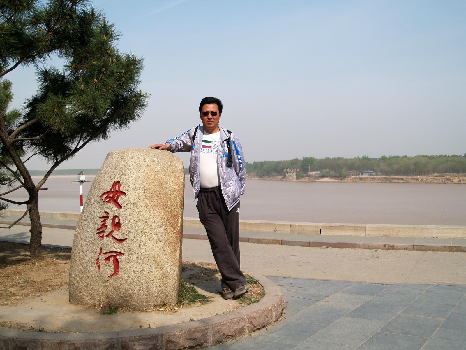 06徒步百里黄河风景区