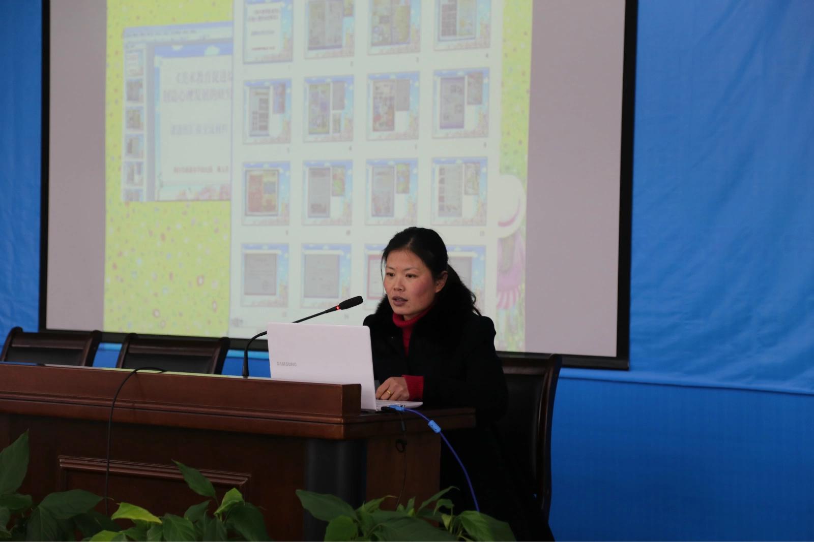 """王丽为""""南通市幼儿园青年教师研修共同体""""开班做讲座"""
