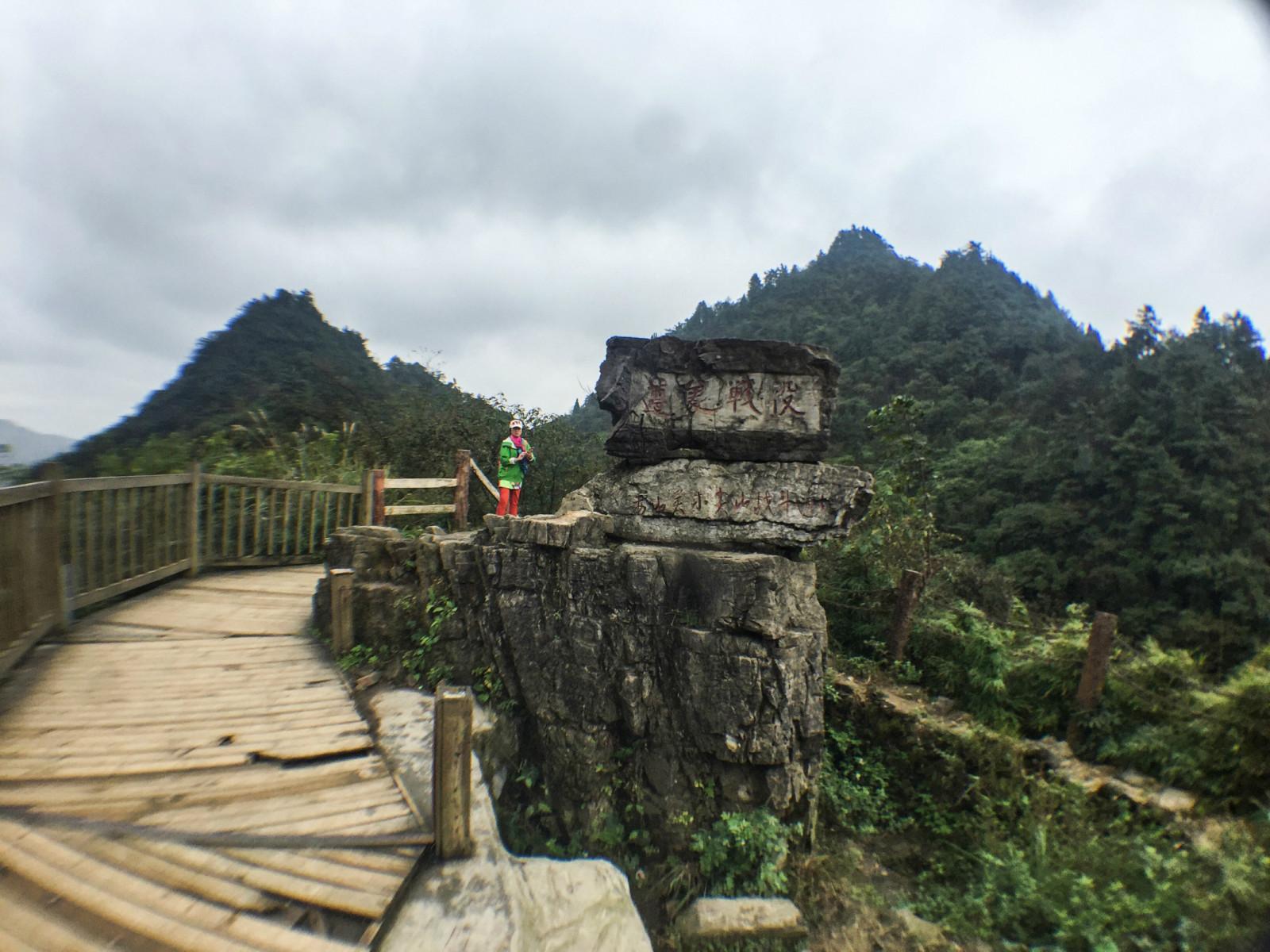 2016多彩贵州行之十一 ----黔北红色之旅