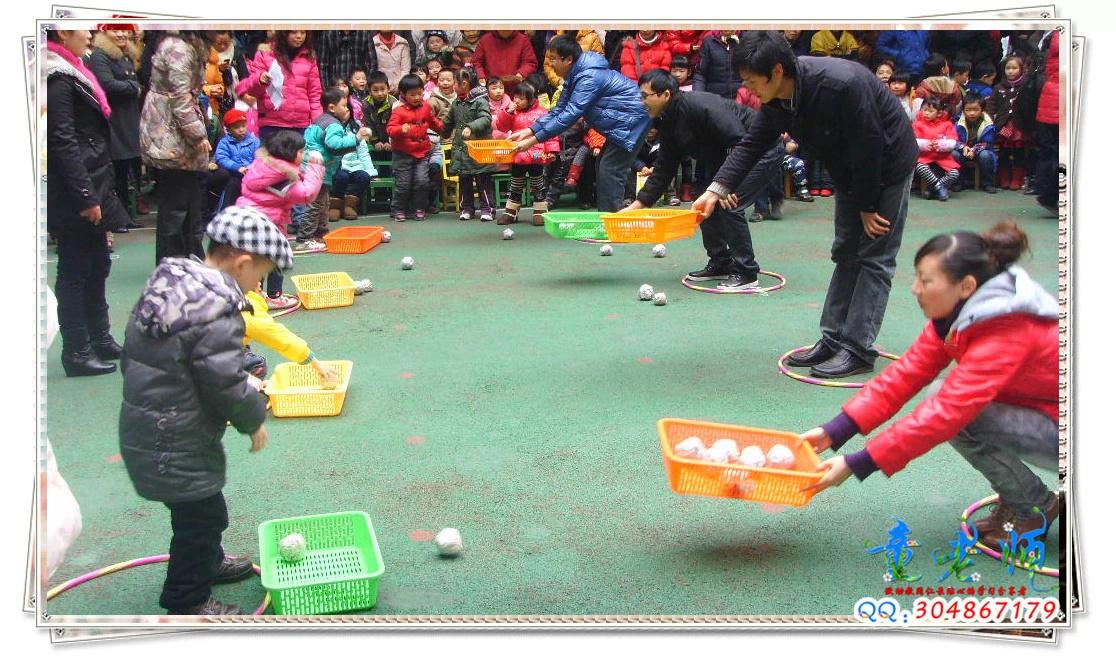 25个幼儿园小班亲子游戏