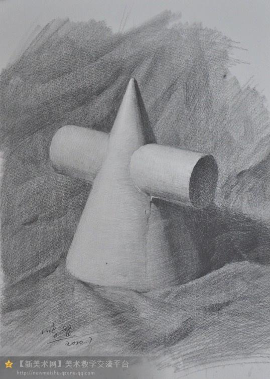 石膏几何体画法详解;; 圆锥圆柱穿插体; 素描几何体结构解析(下)