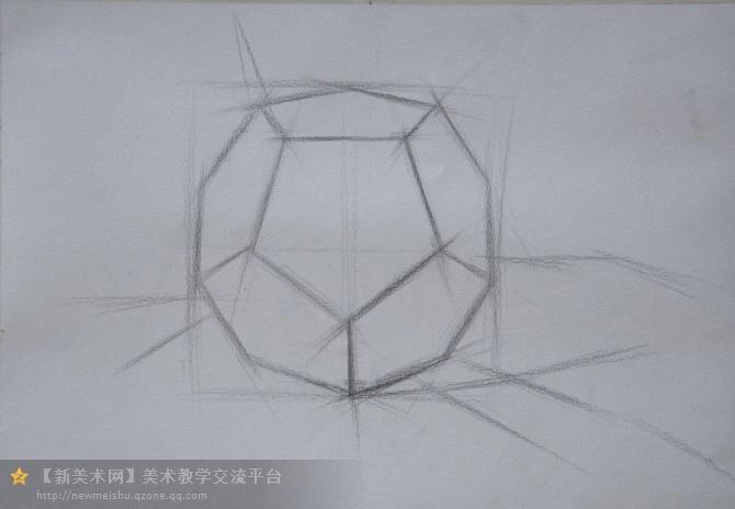 [转载]【素描入门】几何石膏体分析大全(转)