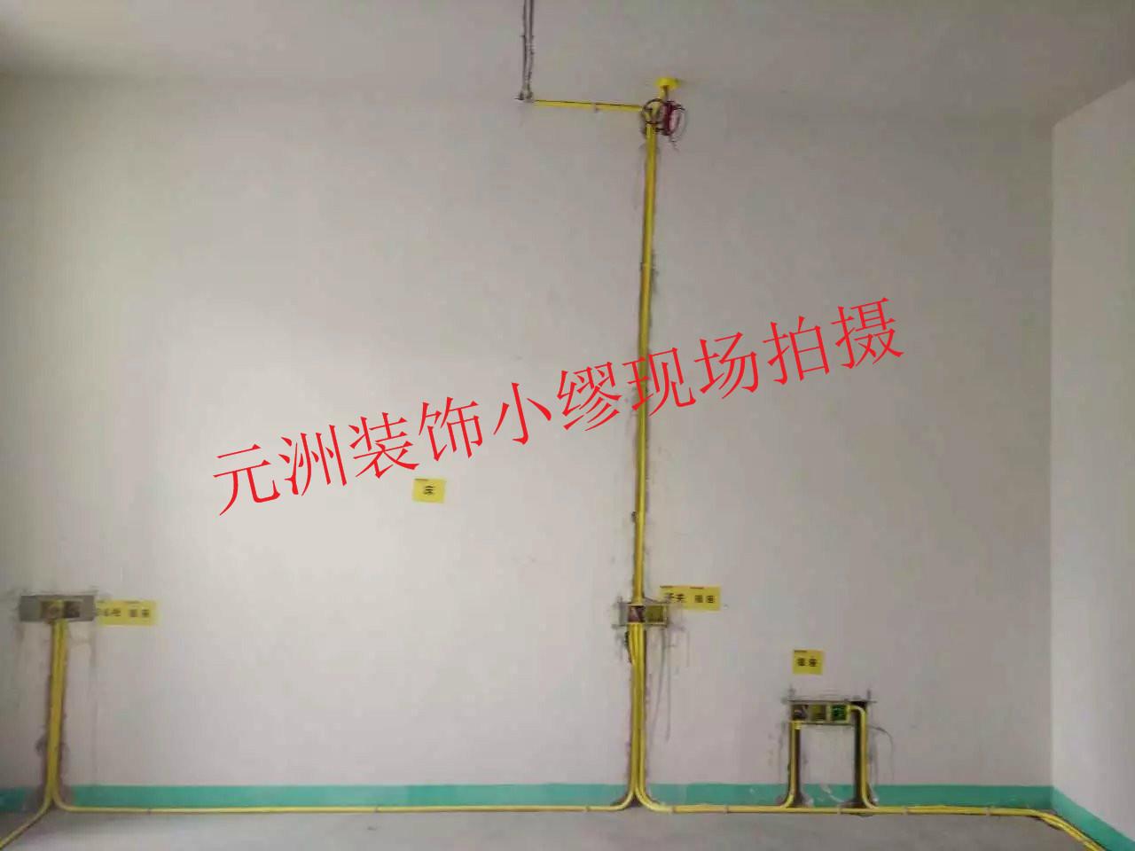 元洲水电路改造