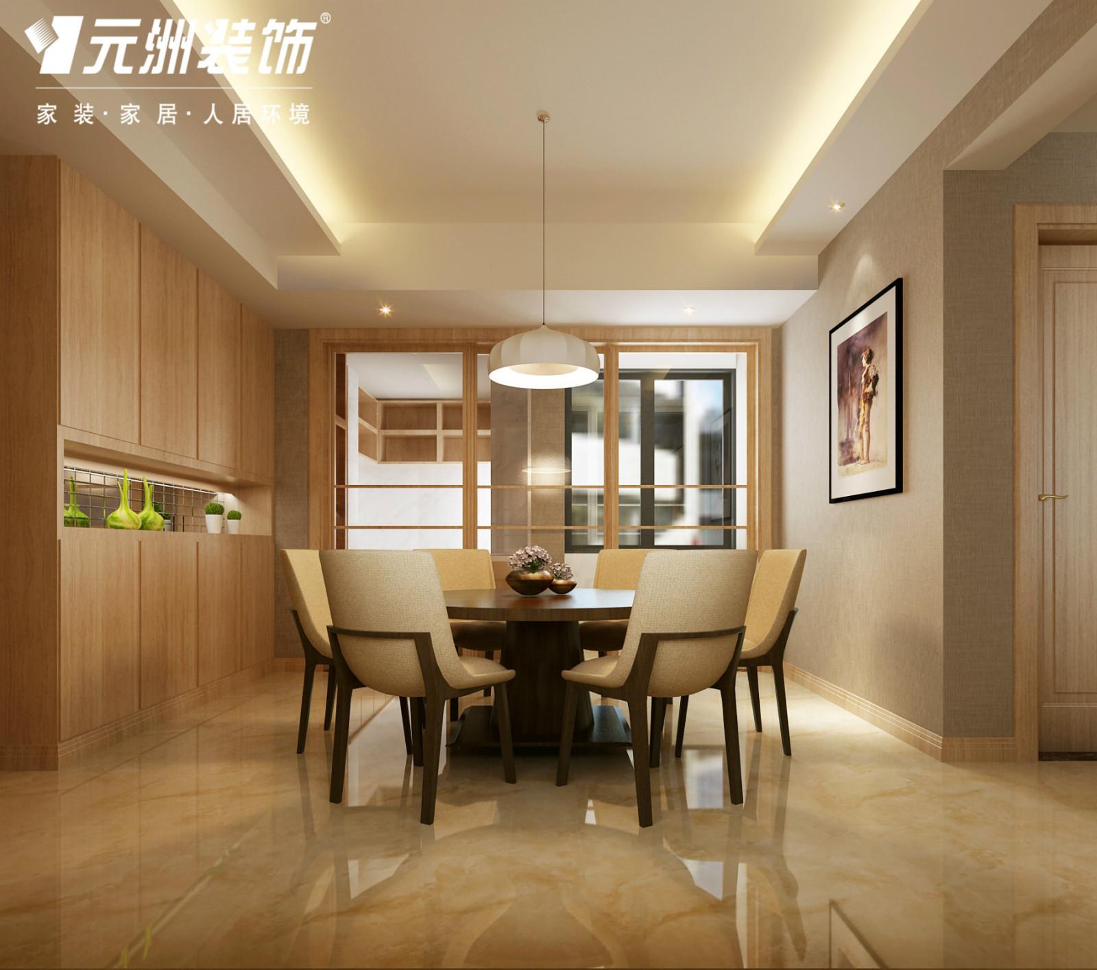 贵阳梦想典城110平米装修效果图--------主卧室效果图