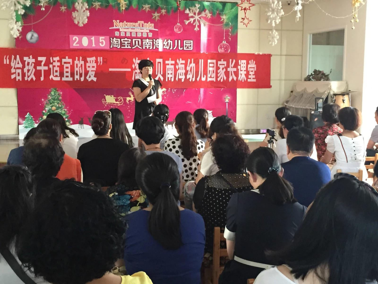 孩子升小学家长很茫然,刘心悦师长教员再次指导淘珍宝南海幼儿园