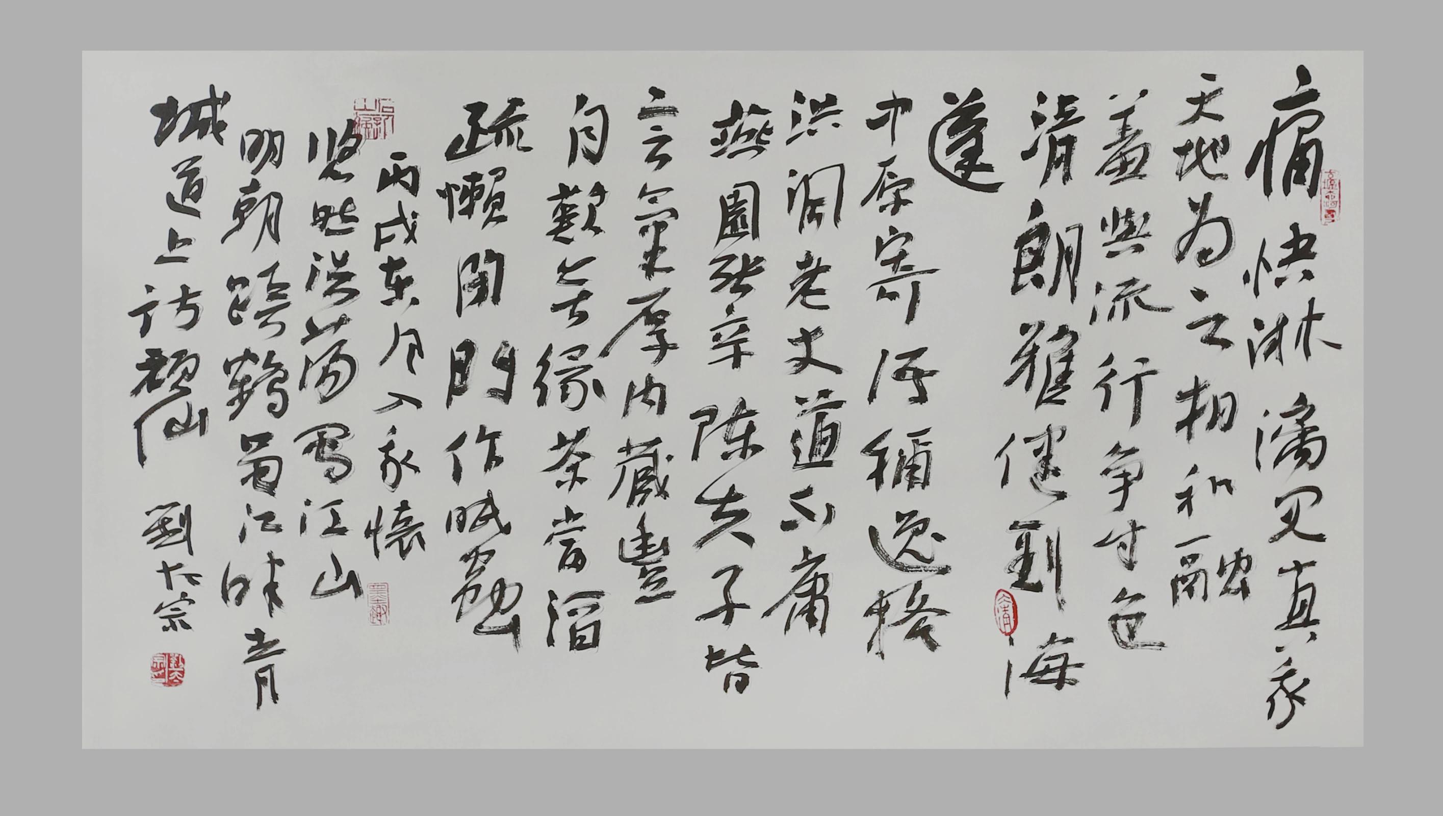 在汉字的历时性与共时性上延异,拓展即打破秩序然后再创造更为合理的图片