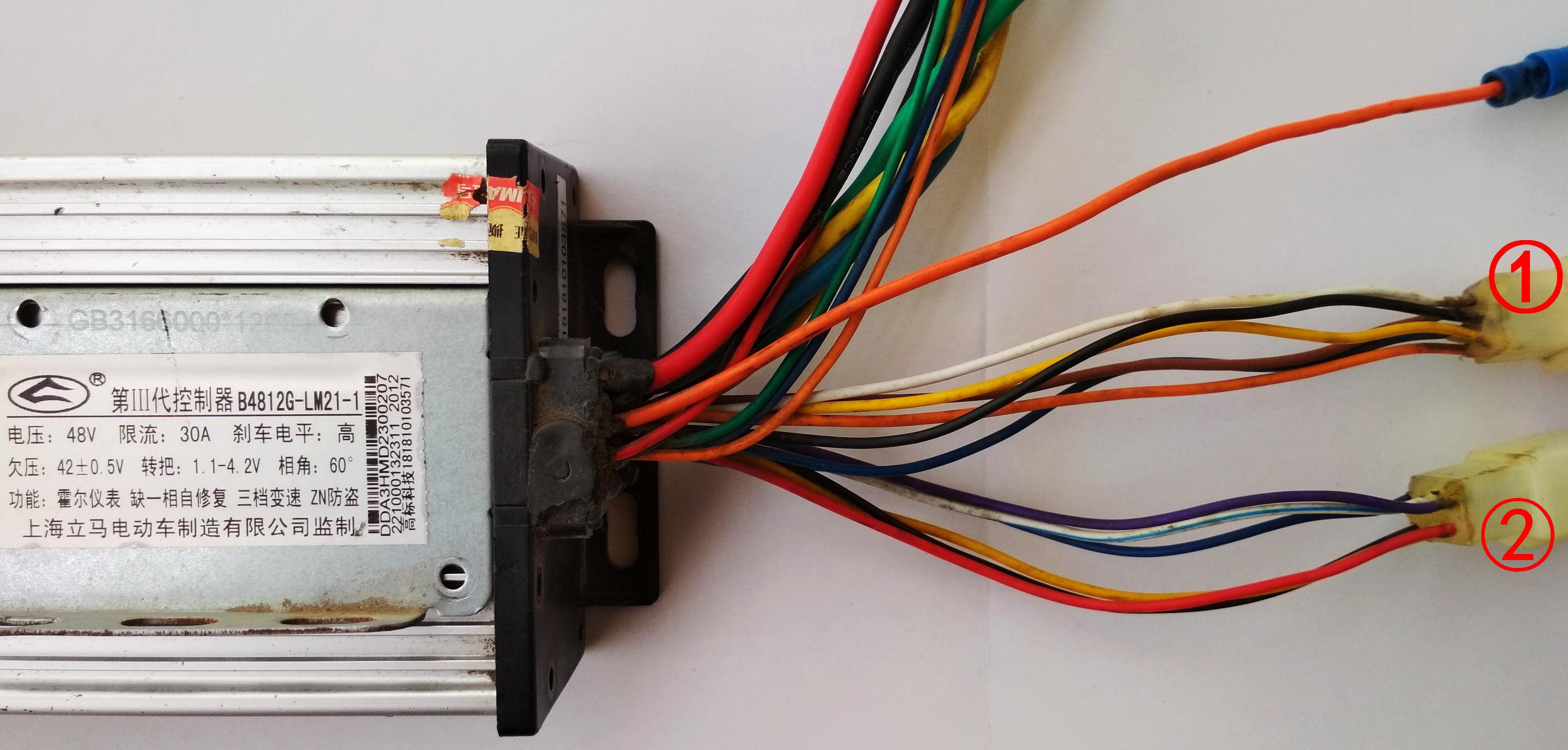 高标控制器(立马款)b4812g接线求助. 电动两轮摩托车