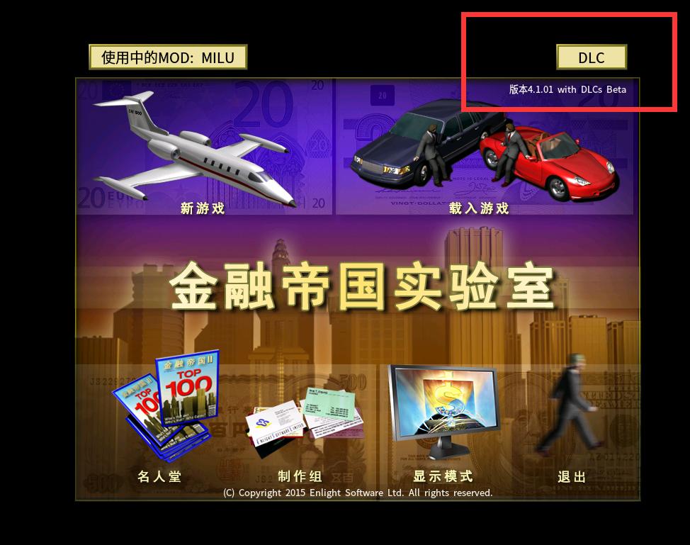 必发娱乐最新官方网址 5