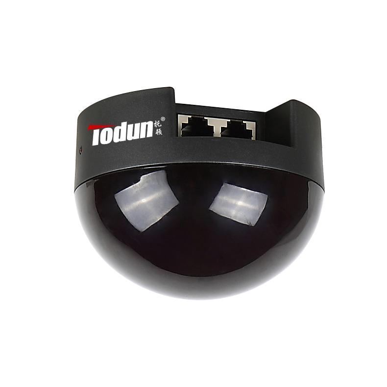 托顿TD3800F 无线数字表决系统 信号接发单元