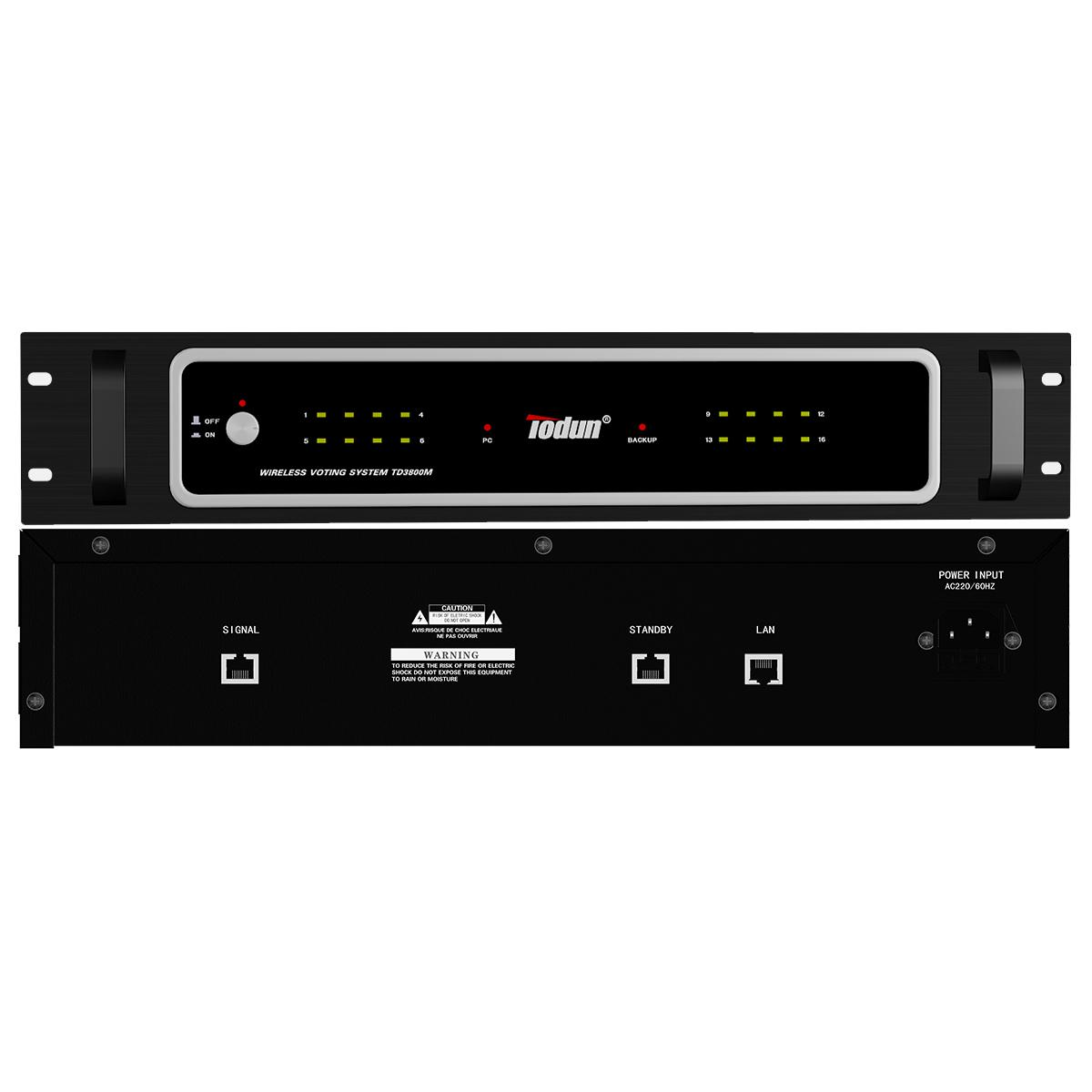 表决系统 TD3800  产品宣传片