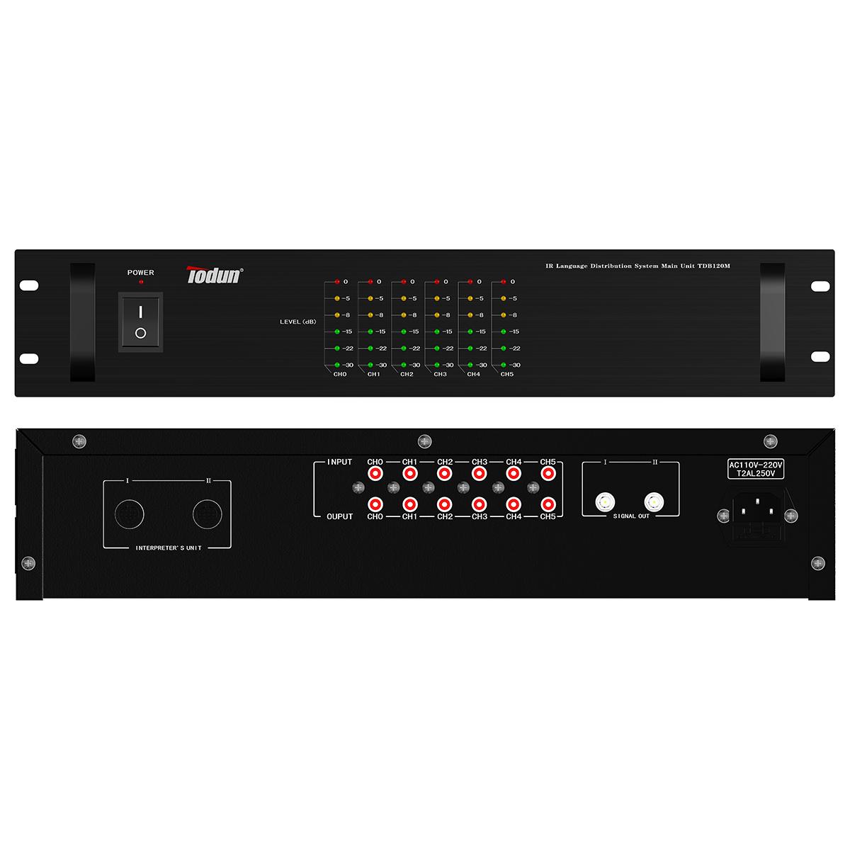 同声传译系统 TDB120  产品宣传片