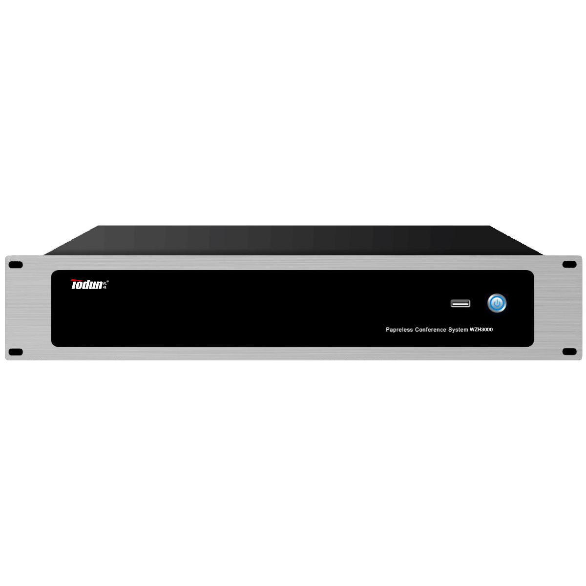 托顿WZH3000 无纸化会议系统 无纸化会议管理服务器
