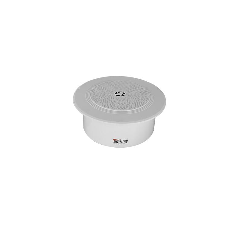 6寸吸顶喇叭 TD709 塑料吸顶安装6.5寸1分频 语音型专业会议音箱 剧场扩声工程