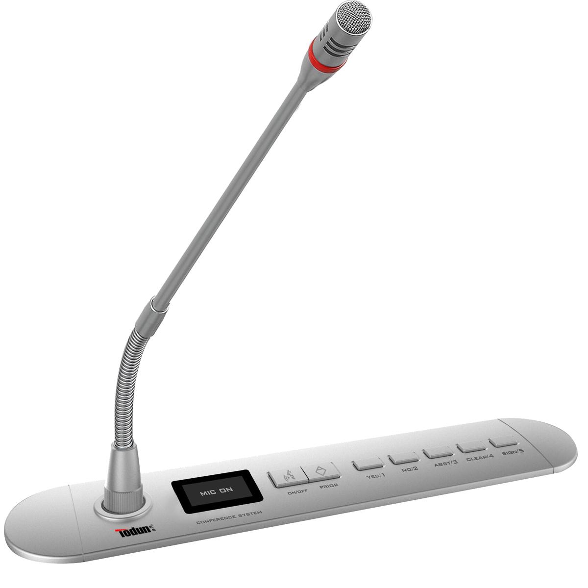 会议系统设备-数字会议系统TD1000 会议话筒列席单元TDRS7