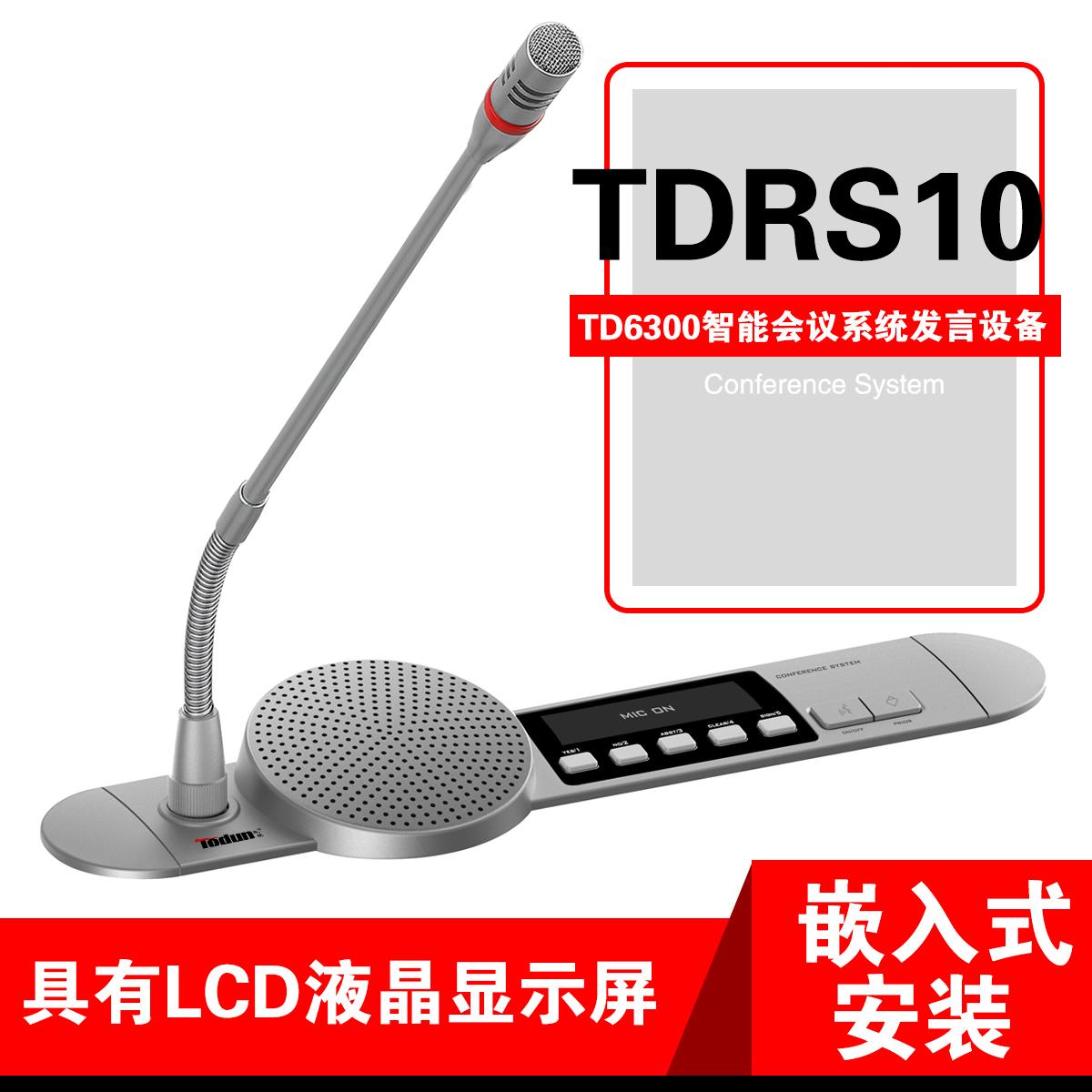 视频会议系统服务器,远程视频会议系统价格, 视频会议系统,多媒体会议系统设计,多媒体会议系统作用