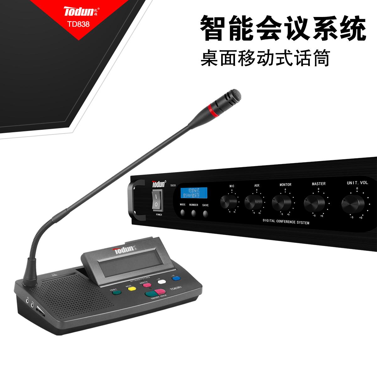 视频会议系统所需设备,263会议系统登陆,263会议系统手机客户端,视频会议系统方案,办公视频会议系统