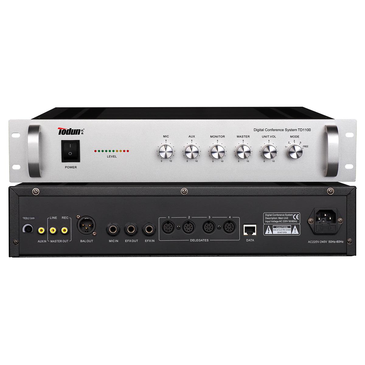 托顿TD1100 便携式会议系统主机(讨论型)