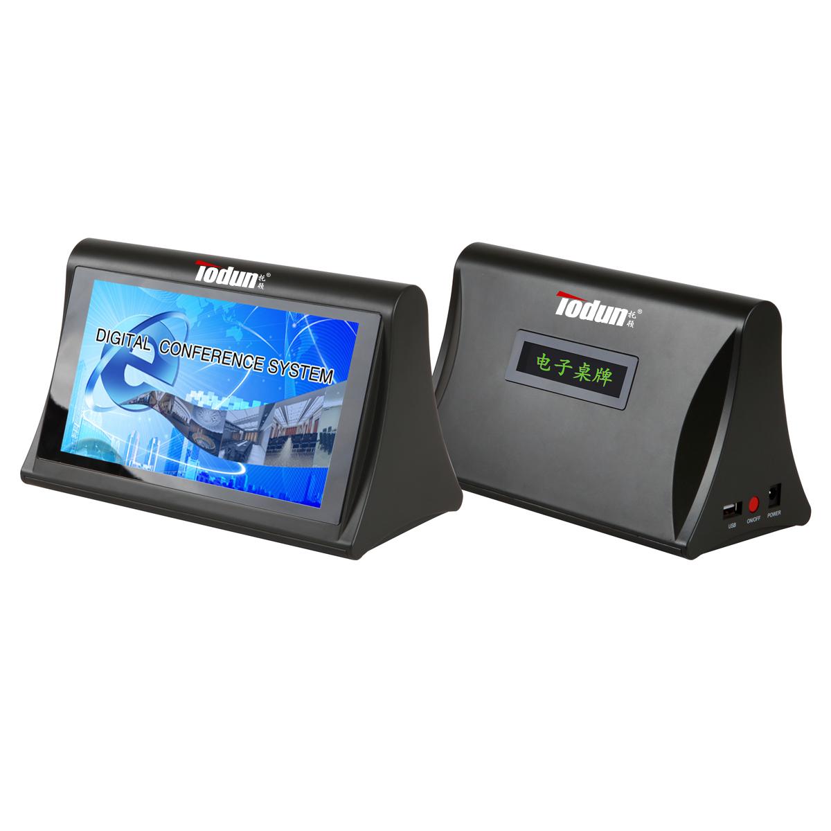 托顿TDXZ1 TFT独立电子桌牌