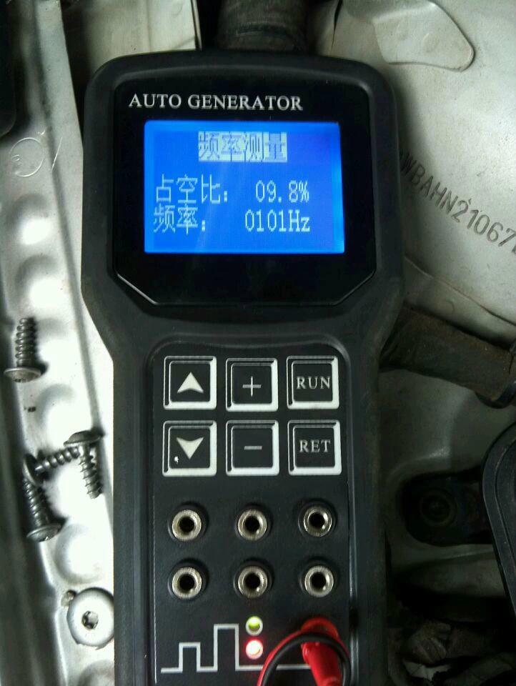 宝马730发动机水温过高