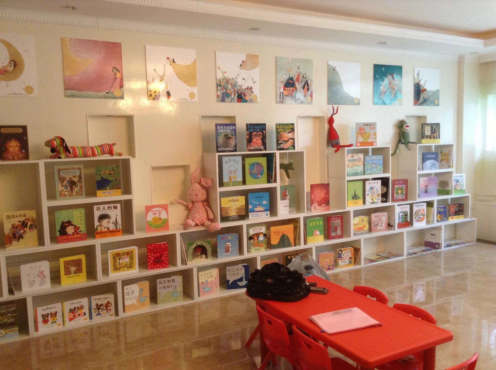 【书香校园】全国幼儿园优秀绘本环境创建展