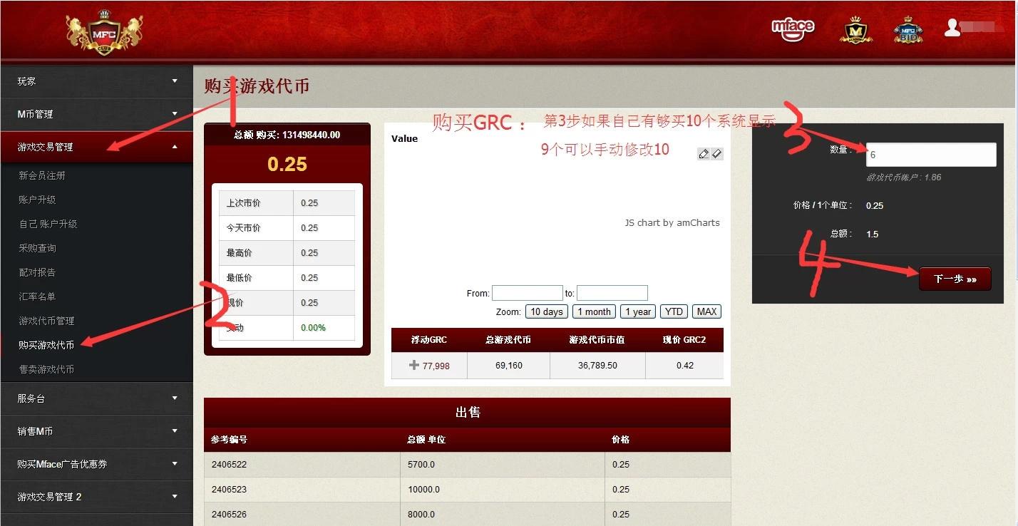 咨询微信:menghuan723  如下图:如何购买1盘(就是游戏代币帐户);2盘的