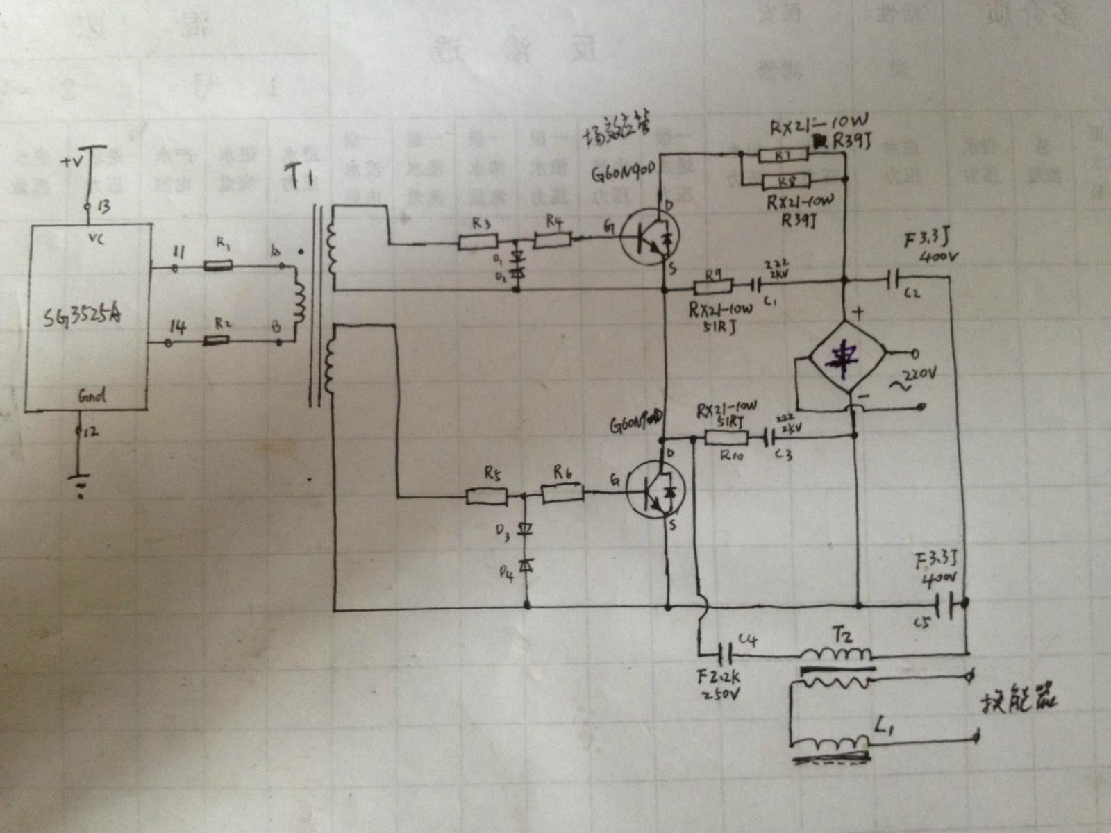 求助超声波清洗机电路板问题?_工业电器维修_家电维修