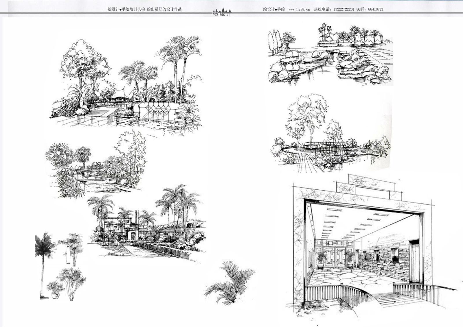 南京园林景观手绘培训建筑室内