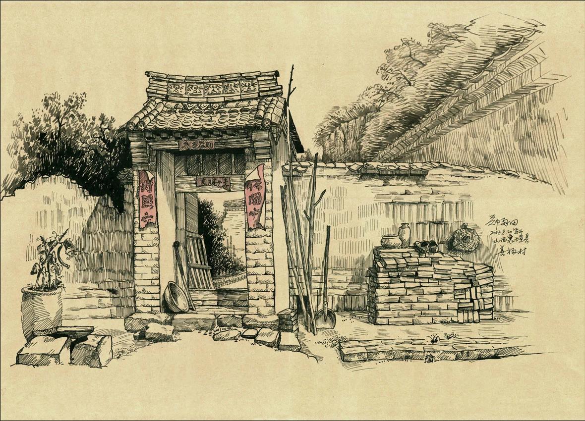 山西写生 体验土窑洞生活