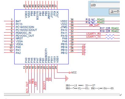 电路 电路图 电子 原理图 409_322