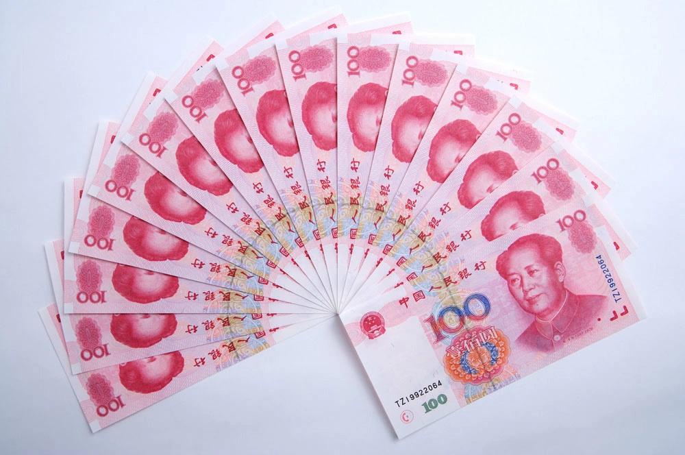 GDP中国人民币_谢美荣 时间的价值,未来50年之格局