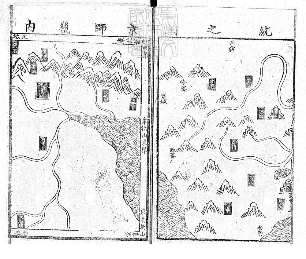 原汁原味的中国古地图