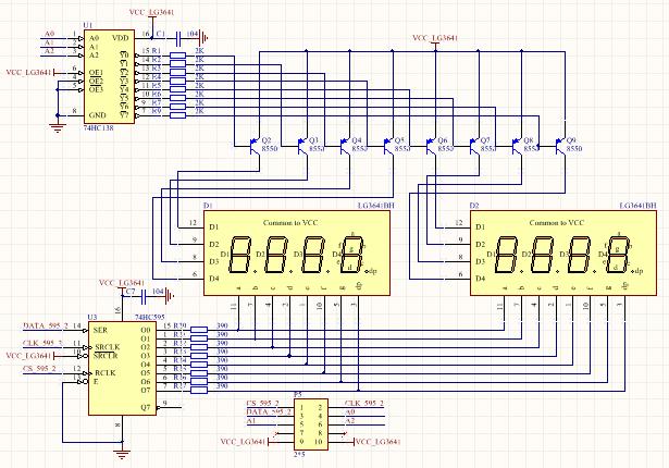 通过与单片机相连的3个引脚控制8位led数码管的选择