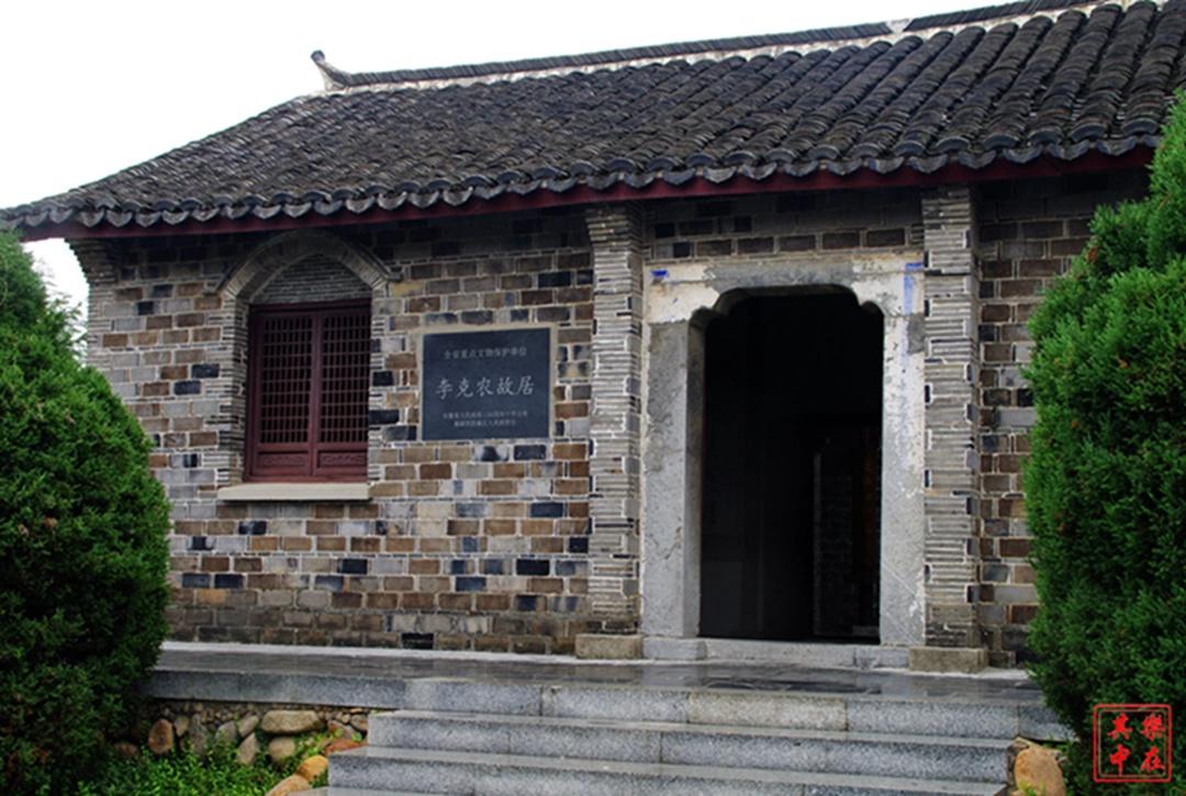 据介绍,房子由李克农的父辈所盖,他在这里度过了童年时光,11岁后便