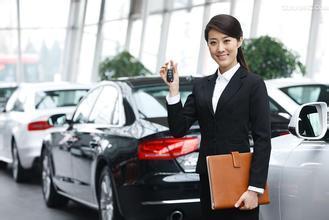 7条汽车顾问必学的汽车销售话术!
