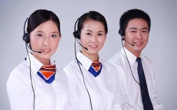 电话销售找对人的7个步骤