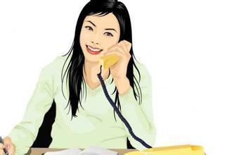 电话销售前应做好的准备