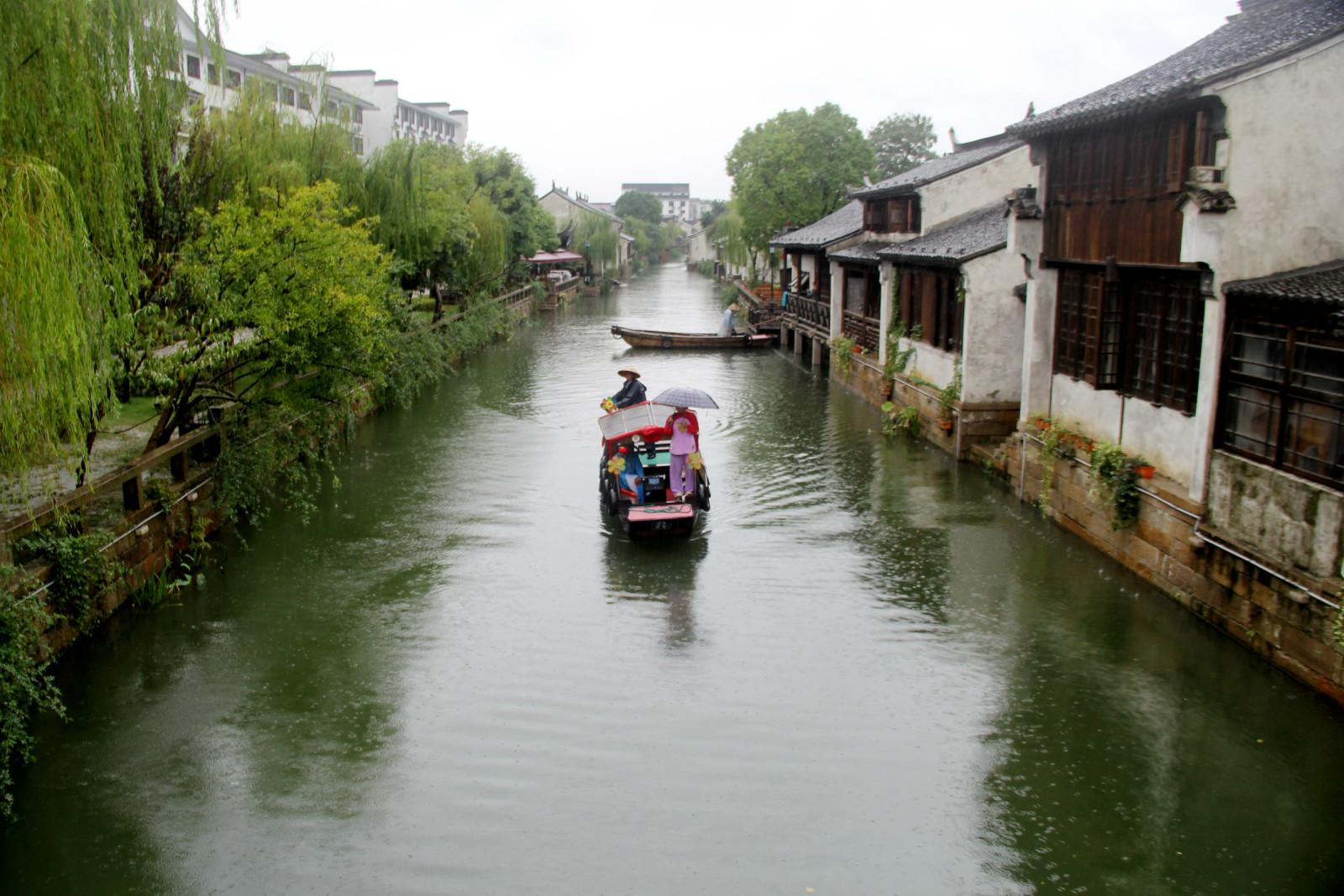 风景 古镇 建筑 旅游 摄影 1600_1067