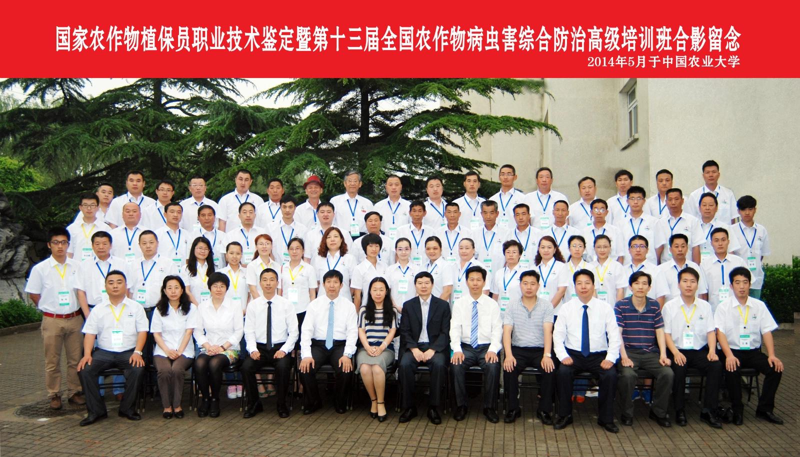 我们的乔老师走进中国农业大学