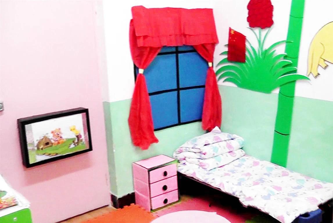 游戏中的娃娃家