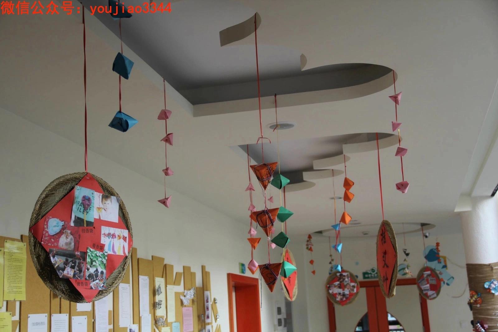 端午节幼儿园环境布置