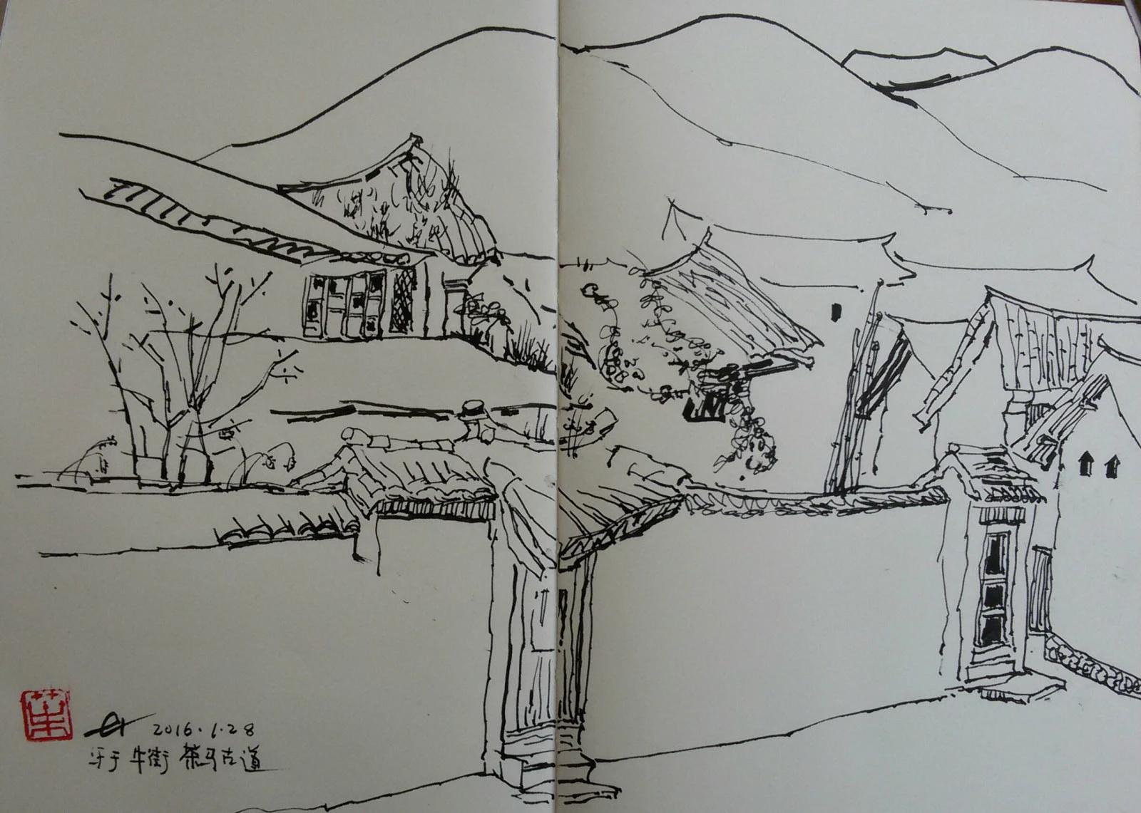 洱源的风景铅笔画