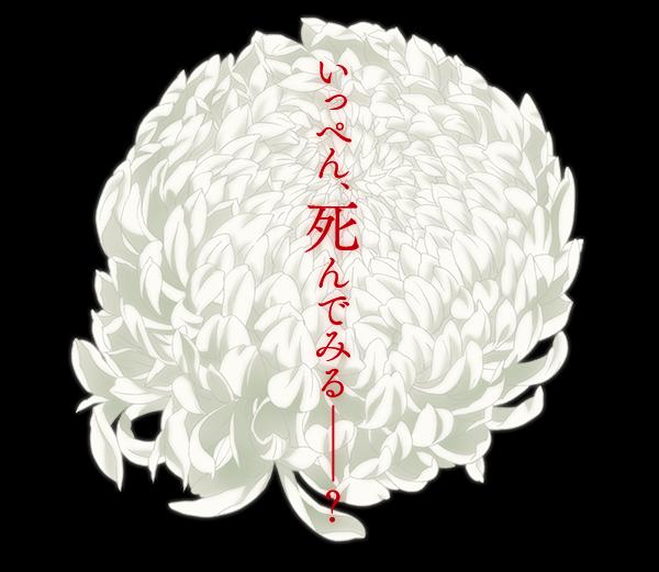【动画】最新续作动画「地狱少女 宵伽」于7月开播&首弹PV释出!