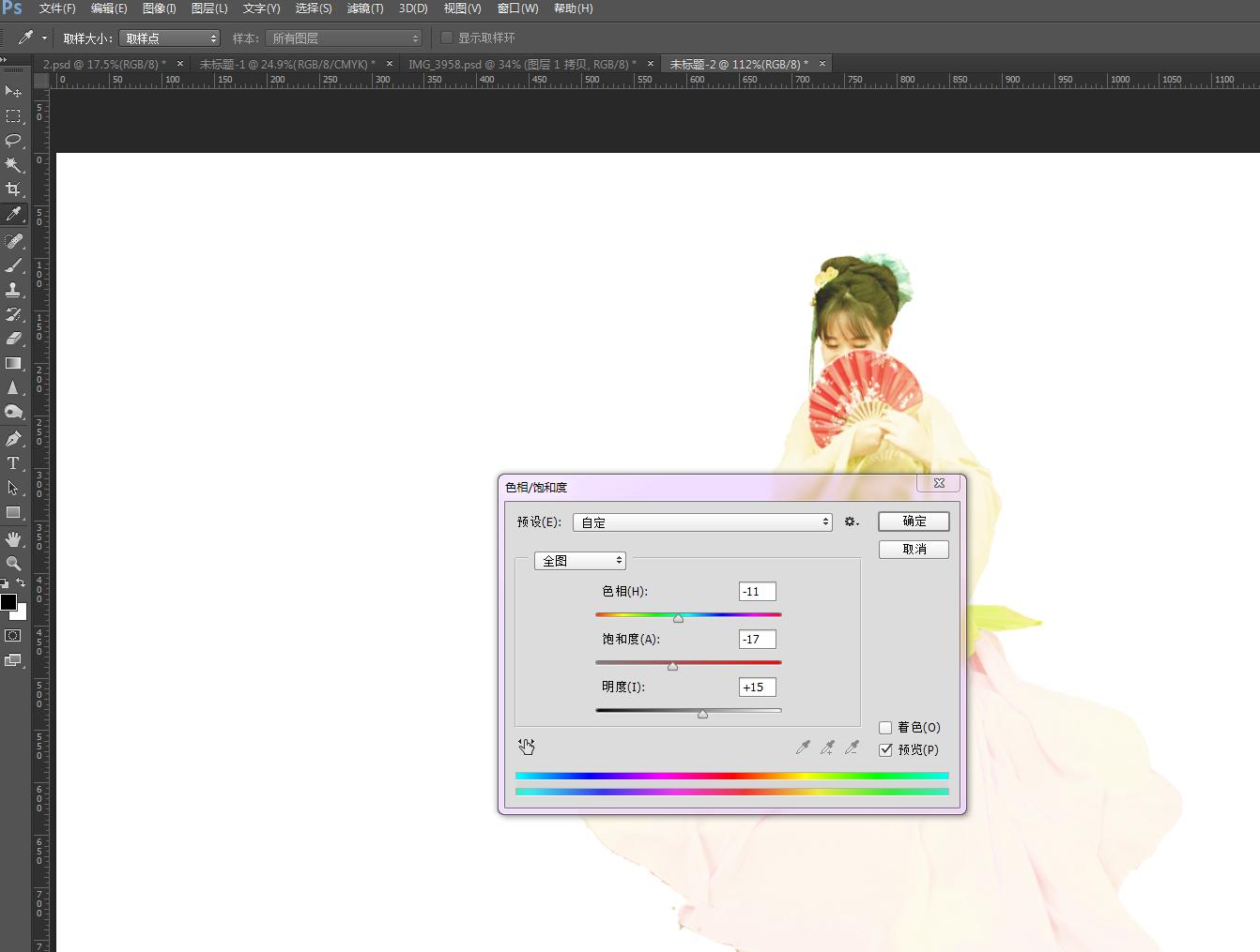 ppt 背景 背景图片 边框 模板 屏幕截图 软件窗口截图 设计 相框 1342