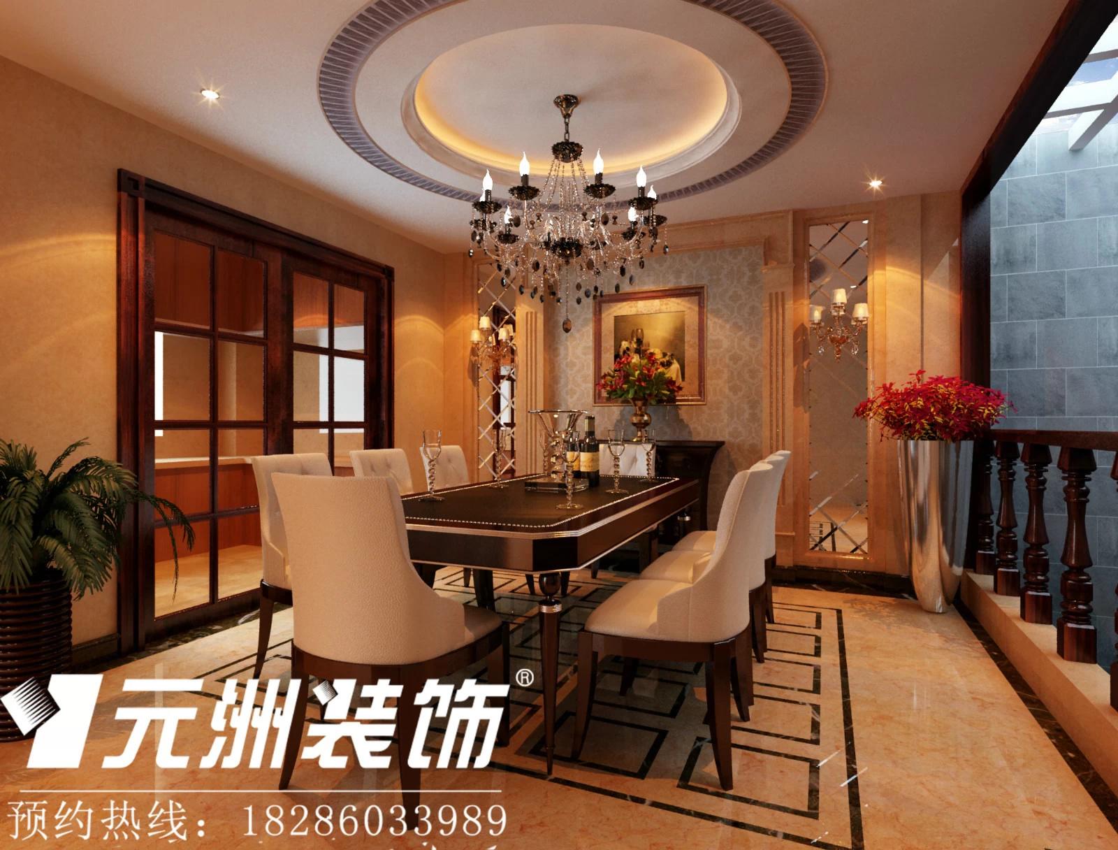 金华世家586平米独栋别墅欧式风格装修设计--首席设计