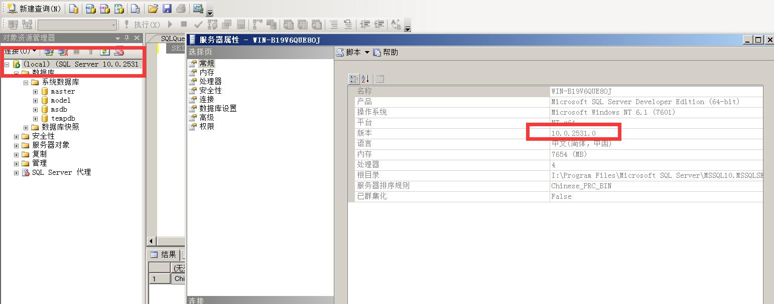 华为u2000网管服务端安装说明
