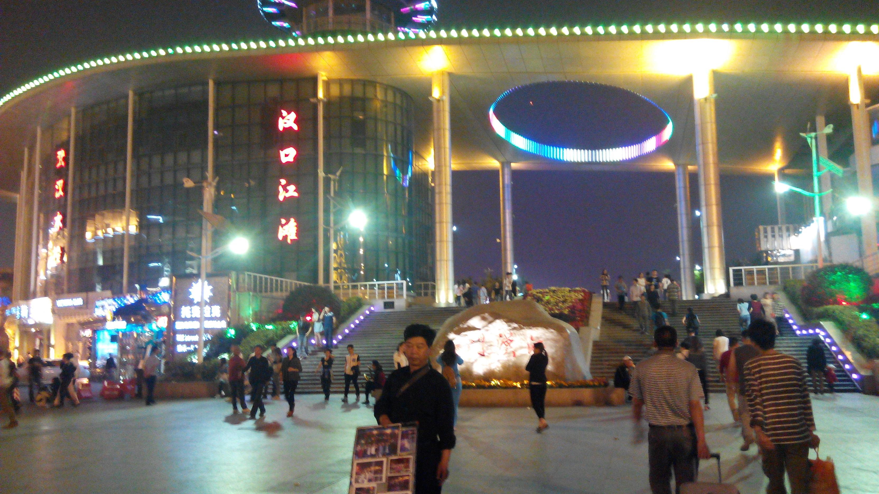 武汉市汉口江滩