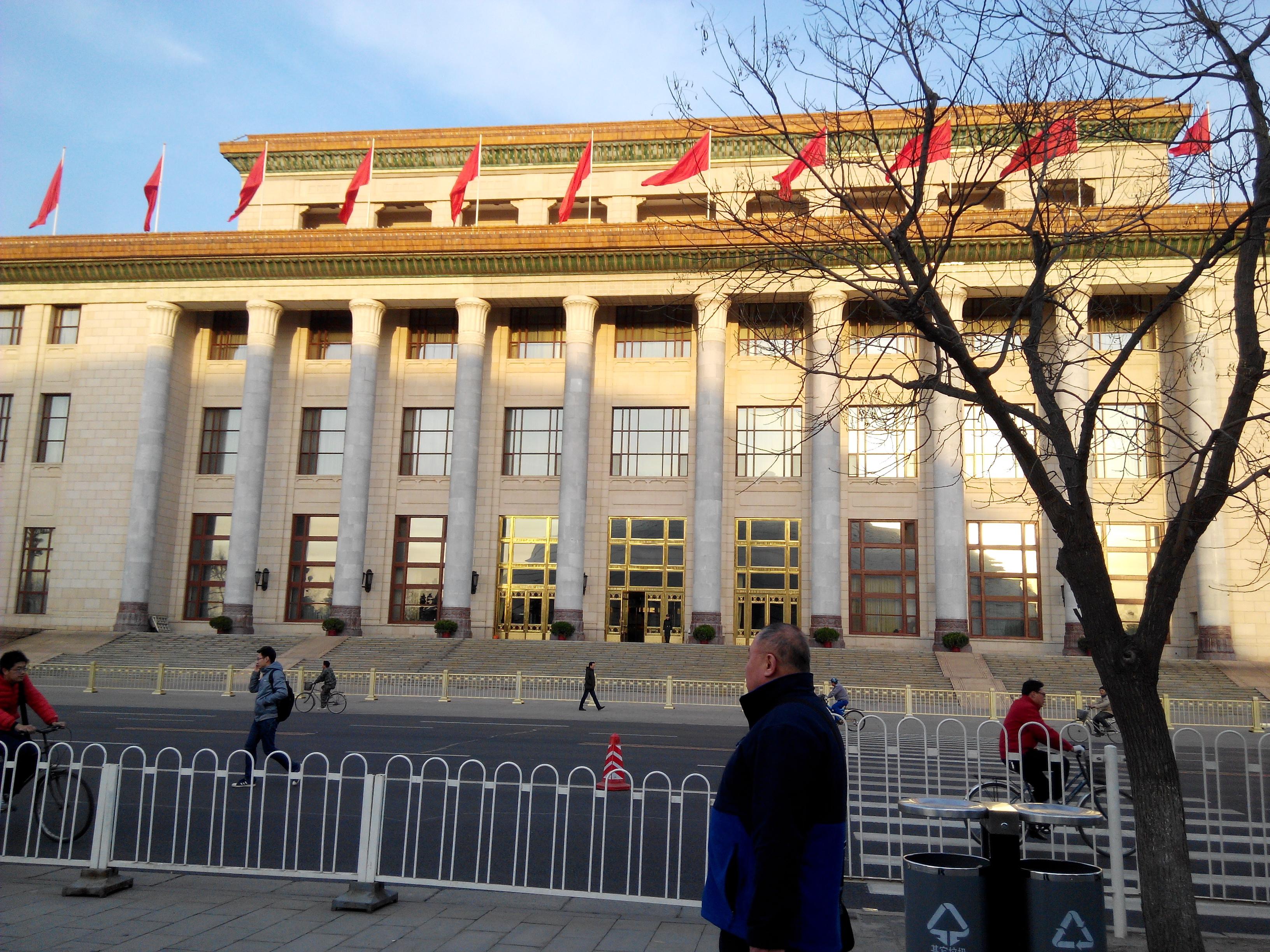 北京市人民大会堂