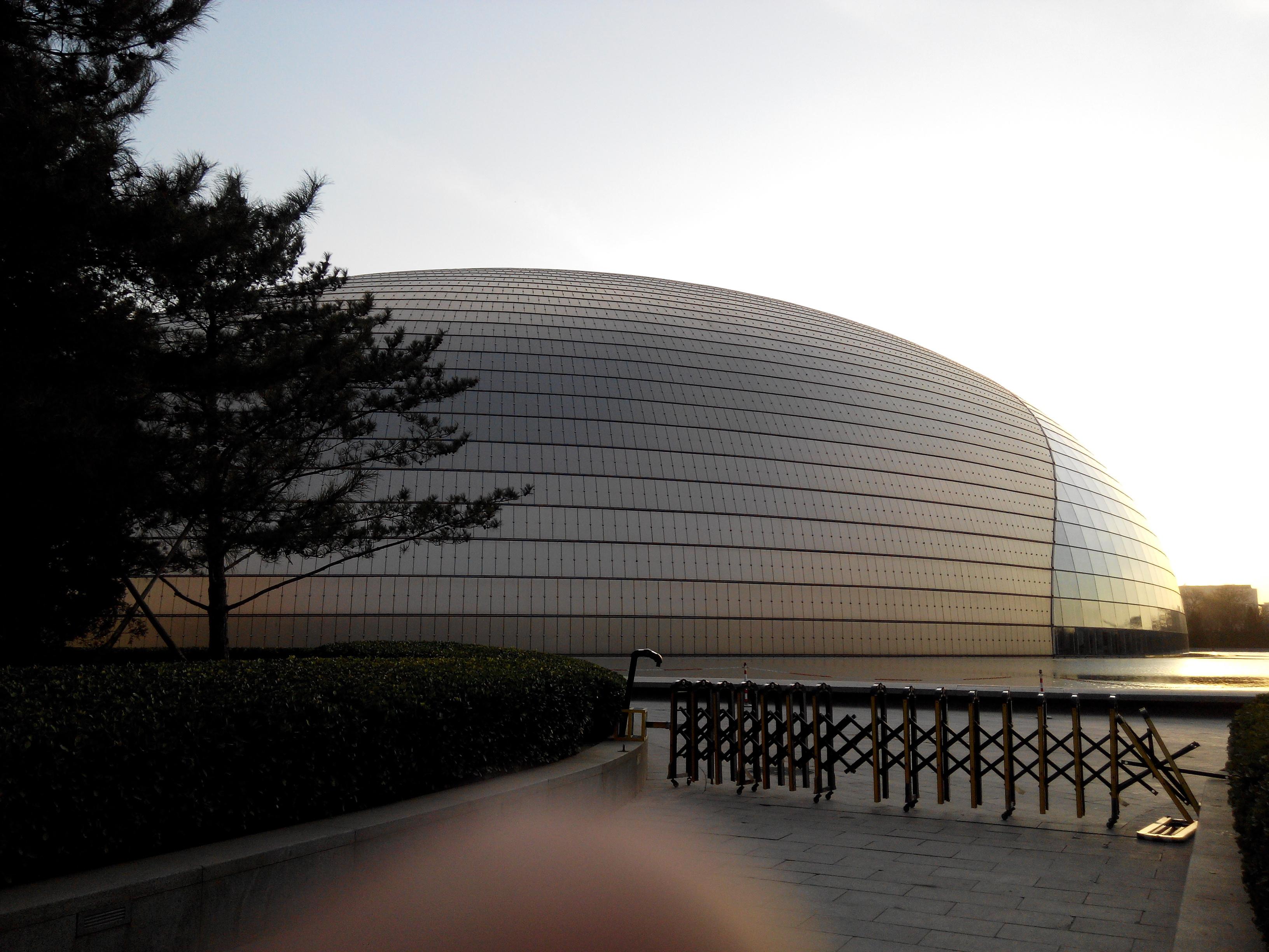 北京市国家大剧院