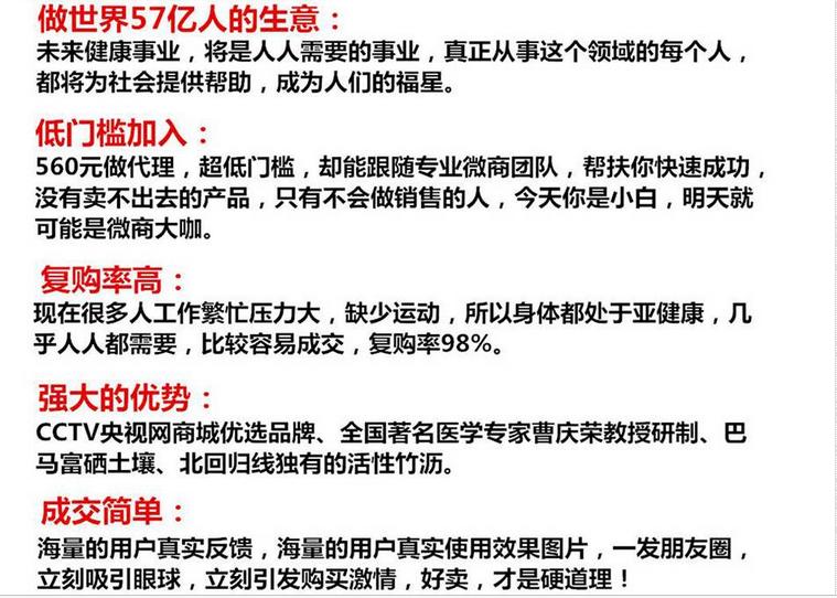 百草怡茶马古稻微商货源网 第11张